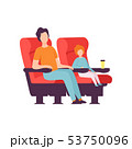 Father and His Son Sitting in Cinema Theatre and Watching Movie Vector Illustration 53750096