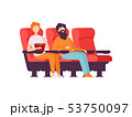 Two Men Sitting in Cinema Theatre with Popcorn and Watching Movie Vector Illustration 53750097