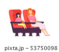 Mother and Her Daughter Sitting in Cinema Theatre and Watching Movie Vector Illustration 53750098