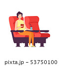 Young Man Sitting in Cinema Theatre and Watching Movie, Guy Eating Popcorn and Drinking Soda Drink 53750100