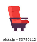 Empty Red Comfortable Chair, Cinema Movie Theater Seat Vector Illustration 53750112