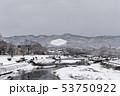 賀茂川 - 雪景色 53750922