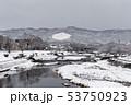 賀茂川 - 雪景色 53750923