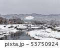 賀茂川 - 雪景色 53750924