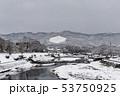 賀茂川 - 雪景色 53750925