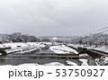 賀茂川 - 雪景色 53750927