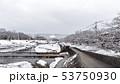 賀茂川 - 雪景色 53750930