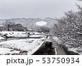 賀茂川 - 雪景色 53750934