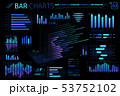 Bar Charts, Column Charts And Histograms Infographic Elements 53752102