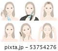 ヘアケアをしている女性のイラスト 53754276