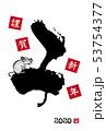 子年 年賀状 子のイラスト 53754377