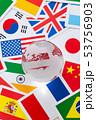 地球 国旗 53756903