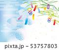 七夕 七夕祭り 短冊のイラスト 53757803