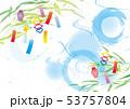 七夕 七夕祭り 短冊のイラスト 53757804