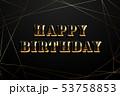 Vintage happy birthday greeting card. Vector illustration 53758853