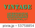 Vector vintage font and alphabet. Colorful numbers and letters 53758854