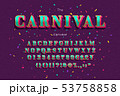 Vector carnival font and alphabet. Colorful numbers and letters 53758858