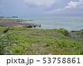 沖縄県 宮古島の海の見える綺麗な風景 53758861