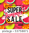 Summer sale background with kiwi, orange, watermelon and strawberry slices 53758871