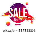 Vector sale poster design 53758884