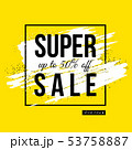 Vector summer sale banner design. Yellow color 53758887