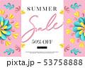 Vector summer sale banner design. Paper style. 53758888