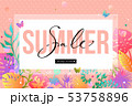 Vector summer sale banner design. Paper style. 53758896