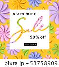 Vector summer sale banner design. Paper style. 53758909