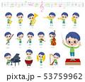 男の子 眼鏡 楽器のイラスト 53759962
