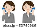 ビジネス 笑顔 ビジネスウーマンのイラスト 53760986