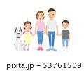 家族 笑顔 仲良しのイラスト 53761509