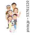 家族 笑顔 仲良しのイラスト 53761520