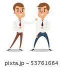 Businessman fighting against another businessman. Business competition concept. 53761664