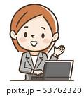 パソコン ビジネス 案内のイラスト 53762320