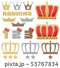 ランキング 王冠 順位のイラスト 53767834