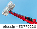 boom and basket of telescopic aerial platform for construction   53770228