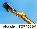 excavator bucket for construction and repair works   53770296