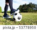 サッカー (スポーツ 運動 球技 エクササイズ ダイエット トレーニング コピースペース ボール) 53778950