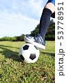 サッカー (スポーツ 運動 球技 エクササイズ ダイエット トレーニング コピースペース ボール) 53778951