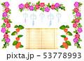 朝顔と風鈴 53778993