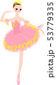 バレエ バレリーナ 衣装ピンク 53779335