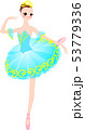 バレエ バレリーナ 衣装ブルー 53779336