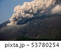 桜島 噴火 火山の写真 53780254