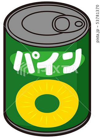 パインの缶詰 53781370