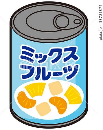 フルーツミックス缶詰 53781372