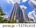 新宿 都庁 東京都庁の写真 53781419
