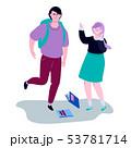Bullying - modern colorful flat design style illustration 53781714