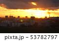 Sunset over city, close up on modern downtown Novosibirsk skyline buildings 53782797