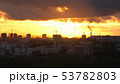 Sunset over city, close up on modern downtown Novosibirsk skyline buildings 53782803