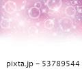 光 キラキラ 紫のイラスト 53789544